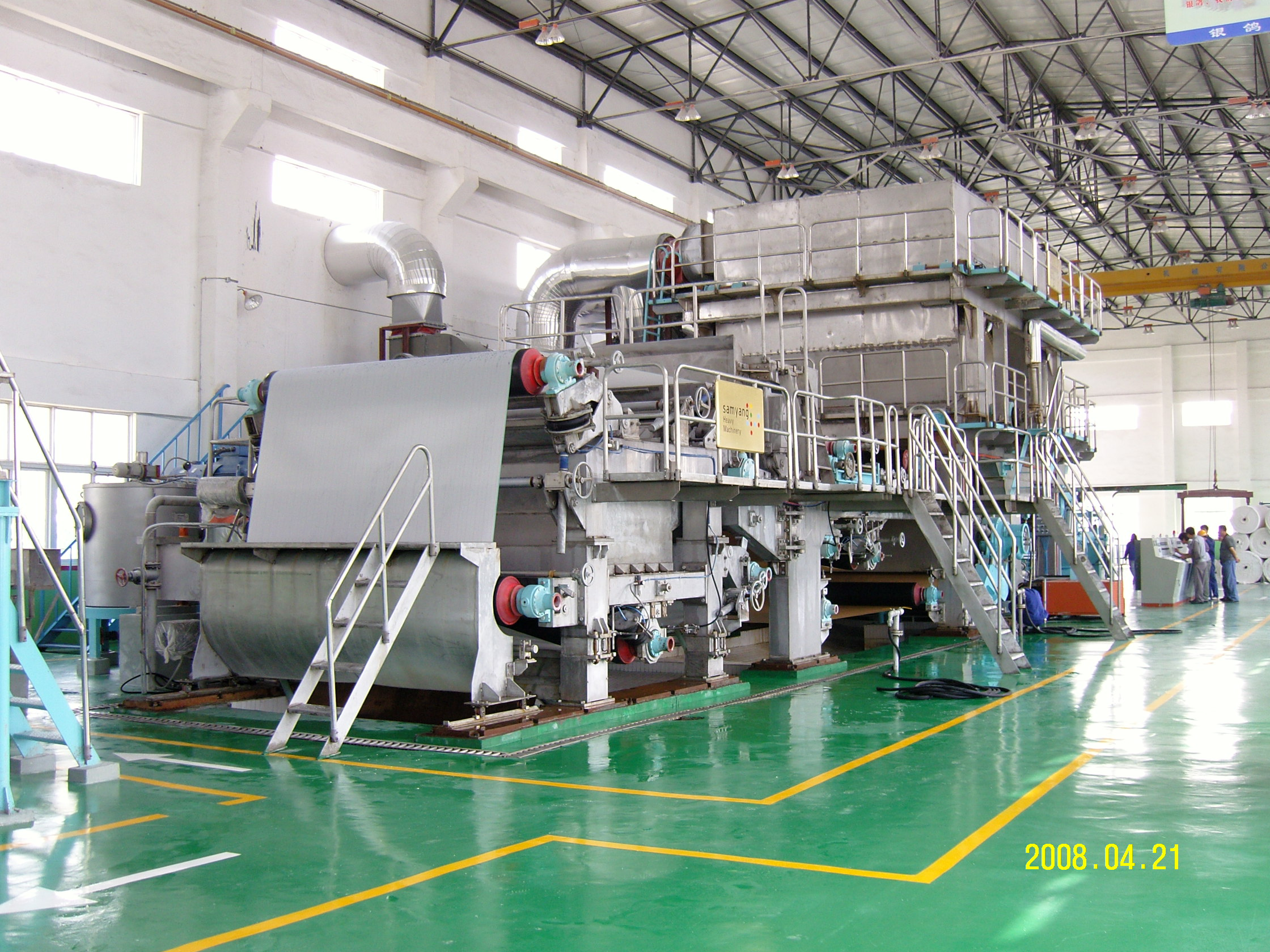 Writing&Printing Paper Machine